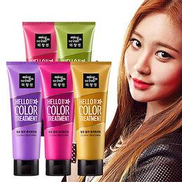 Mise En Scene Hello Color Treatment 5 Colors
