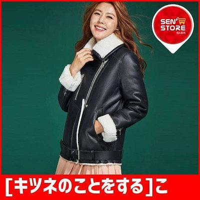 [キツネのことをする]これにカレー・ムスタングジャケット /デニムジャケット/ジャケット/韓国ファッション