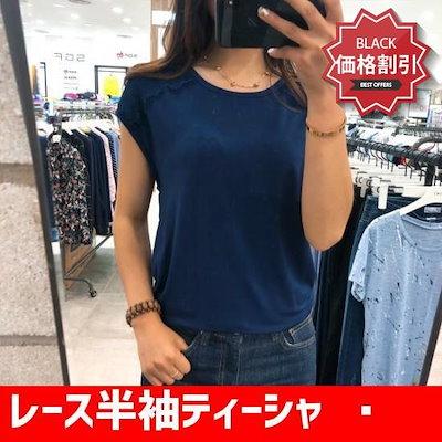 レース半袖ティーシャツTQIBF2843-ブルー /ステヌラ/スタイードティシャツ/ティシャツ/韓国ファッション