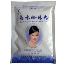 200g Pure Seawater Pearl Powder Facial Whitening Detoxifying Moisturize Natural Skin Care Anti-aging