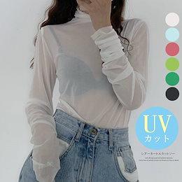 UVカット シアーカットソー レディース トップス タートル 透け感 軽やかな ギャザー袖 インナー