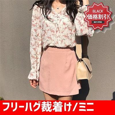 フリーハグ裁着け/ミニスカート/ラップ裁着けnew 女性のスカート/ミニスカート/韓国ファッション