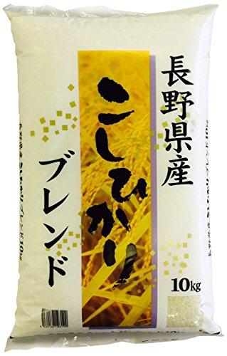 【精米】長野こしブレンド 10kg 国産10kg