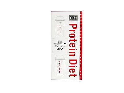 【DHC】 プロテインダイエット専用シェーカーコップ【P25Apr15】