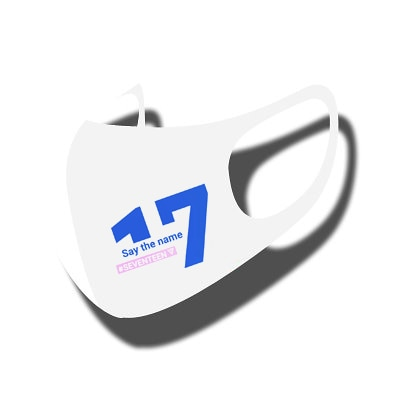 SEVENTEEN LOGO VER3 [HAPPYDOOR オリジナル] JIMIN MASK マスク[ STRETCH ANTIBACTERIAL 3D MASK ] 洗濯可能 HYOSUNG