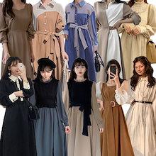 ワンピース 韓国ファッション レディース 長袖ロング ドレス マキシ丈 ロングワンピース 秋冬