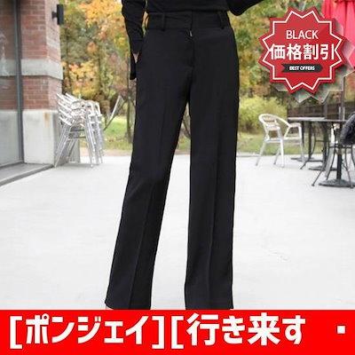[ポンジェイ][行き来するように/ポンジェイ]アバウト日付・パンツ(SL) /パンツ/ スーツのパンツ/韓国ファッション