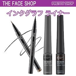 ★The Face Shop★ Inkgraffi Liquid Liner/ Inkgraffi Brush Pen Liner Inkgraffiリキッドライナー/ Inkgraffiブラシペンラ