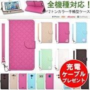 3417cd51e5 スマホケース 手帳型 全機種対応 iPhone X iPhone 8 iPhone X iphone 6 plus ケース