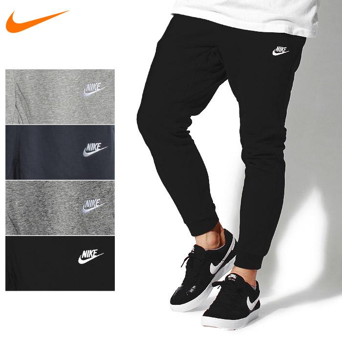 Grey Nike NSW Men/'s Sweatpants 804462-071