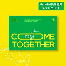【予約】【Gmarket限定特典!フォトカード】 CRAVITY 2020 サマーパッケージ COME TOGETHER (REST VER)