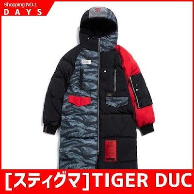[スティグマ]TIGER DUCKDOWN LONG PADDING JACKET CAMOUFLAG /風防ジャンパー/ジャケット/韓国ファッション