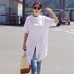 夏に大活躍Tシャツ 全2色選べる 快適な着心地 SNSで話 韓国ファッション Tシャツ 半袖 ドールシャツ Tシャツ ジャケット ティーシャツ