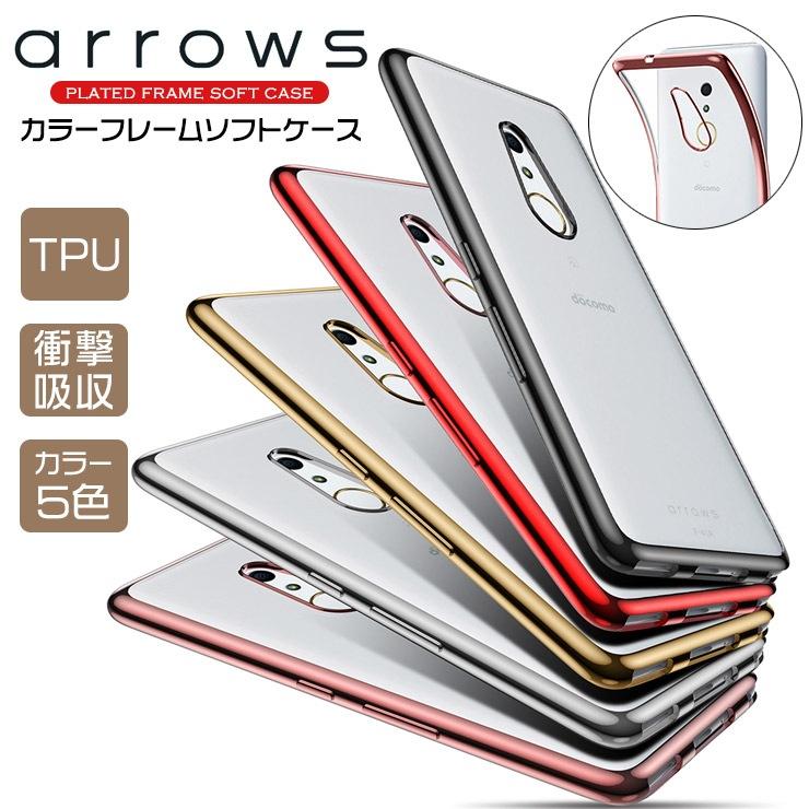 arrows U 801FJ (softbank) / arrows Be4 F-41A (docomo) / arrows 5G F-51A (docomo) / 901FJ (Y!mobile)