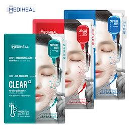 メディヒール(Medi Heal) [10+10]カプセル100バイオセカンダムマス 25ml - 2種(タイプ) : カプセル100 グルタチオンピュアアンプル ::韓国コスメ,メディヒール, Me