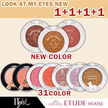 [ETUDE HOUSE] ★2018NEW★新商品★子供シャドウコレクション/Shadow Collection/Look at My Eyes
