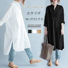 2019年新秋の作♥超人気韓国chic/韓国のファッションロングシャツの夏のシャツのワンピースの大サイズの上着はゆったりとした生地を履きます