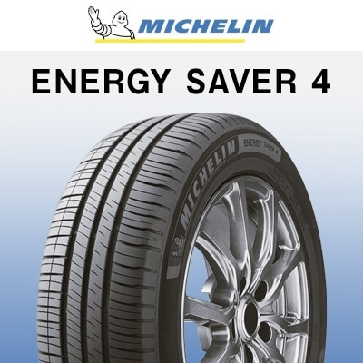 ENERGY SAVER 4 145/80R13 79S XL 製品画像