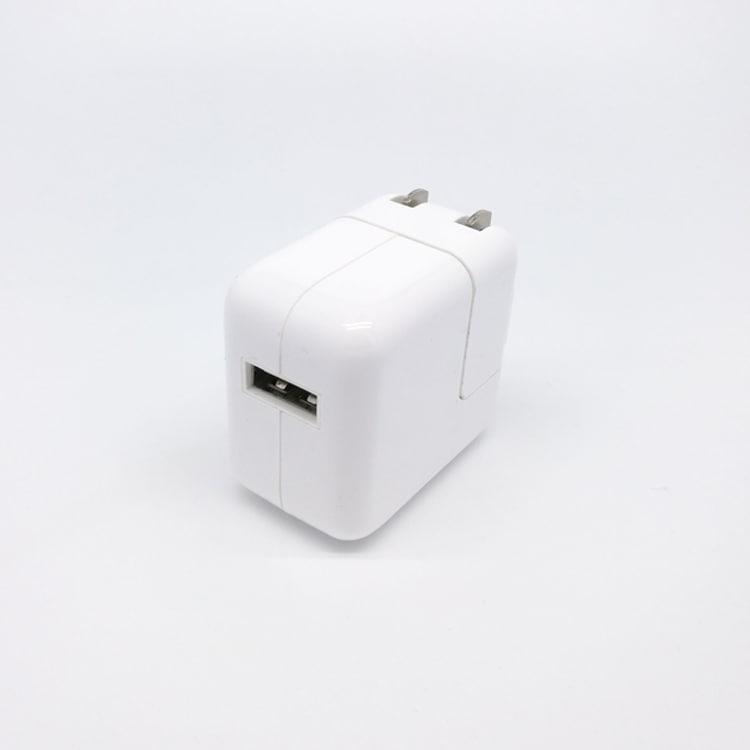 【送料無料】純正 Apple 12W USB 電源 アダプタ MD836LL/A 充電器 iPhone iPad Android 純正 0000143