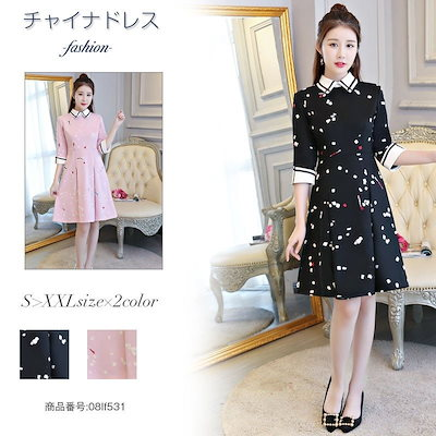 チャイナドレス コスプレ 大きいサイズあり チャイナドレス 衣装 チャイナドレス ワンピース ドレス 結婚式 お呼ばれ パーティー ワンピース ブラック ピンク