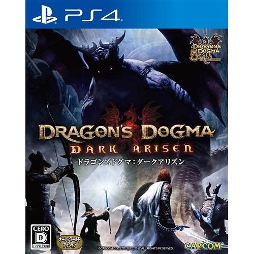ドラゴンズドグマ:ダークアリズン 製品画像