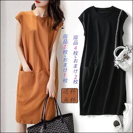 【追加料金なし】人気のルーズで薄いソリッドカラーのTシャツドレスの夏の韓国語バージョン