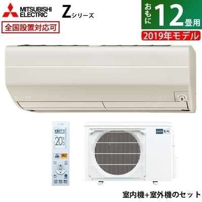 霧ヶ峰 MSZ-ZW3619-T [ブラウン]