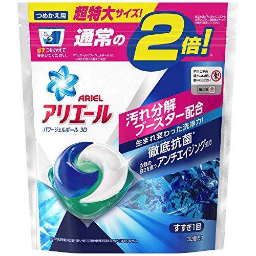 アリエール ジェルボール 抗菌 洗濯洗剤 詰め替え 超特大 32個入