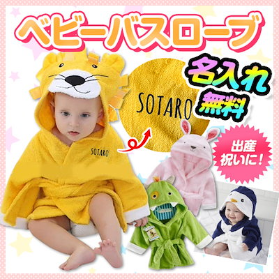 d39cf4eb138ee Qoo10 - その他 ベビー服の商品リスト(人気順)   お得なネット通販サイト