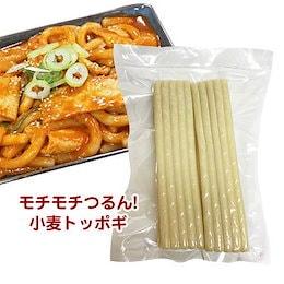 【冷蔵】『新羅』小麦トッポキ餅(1kg) こむぎ粉トッボキ ミルカルトッポキ ヌードルトッポキ お餅 料理用餅 韓国料理