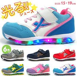 98c421797b35e スニーカー キッズ SHOCK light ショックライト 3705 光る靴 光るスニーカー 子供靴 キッズシューズ