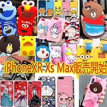 【高品质最安値★韓国iPhoneXs.xr.xs max.8.8 plus.7.7 plusケース.iPhone 6/6sケース iPhone6 plus/6s plusケース可愛い漫画5sケース