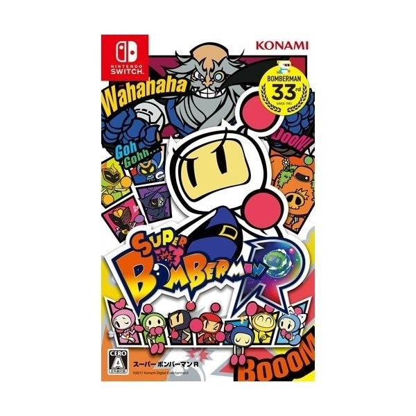 スーパーボンバーマンR [Nintendo Switch] 製品画像