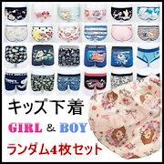5b38b2285f8685 Qoo10 - 女の子用下着、男の子用下着の商品リスト(人気順) : お得な ...