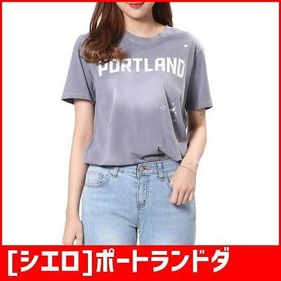 [シエロ]ポートランドダイイングベーシック半そでTS(SE4TSF154) /ルーズフィット/エイ/ボックスTシャツ/ 韓国ファッション