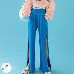「DINT」 ★送料無料★P2274♥スリット・ポイント・ワイド・パンツ♥セレブ系オフィススタイル♥韓国ファッションブランドDINTのオシャレなオフィススタイル提案!