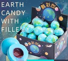 【地球グミ】Youtubeで話題 咀嚼音 グミ PLANET GUMMI 30個入 箱タイプで梱包 可愛いメガネ1個を付け 『送料無料』