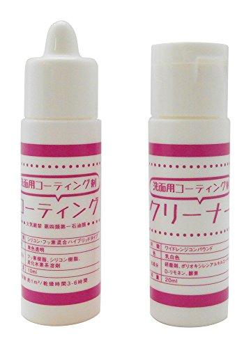 WAKI 3年美キープ 洗面用コーティング剤 10ml CTG001