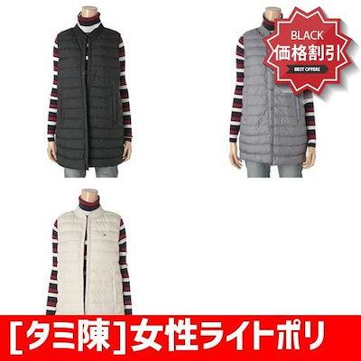 [タミ陳]女性ライトポリハーフ軽量ベストTUMS3JWE17D0 / パディング/ダウンジャンパー/ 韓国ファッション