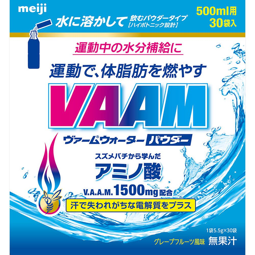 ヴァームウォーターパウダー グレープフルーツ風味 165g(5.5g×30袋)【お取り寄せ】(4902705091153)