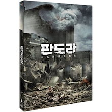 韓国映画DVDキム・ナムギルのパンドラDVD(2Disc)[韓国語、英語字幕、リージョンコード : 3]