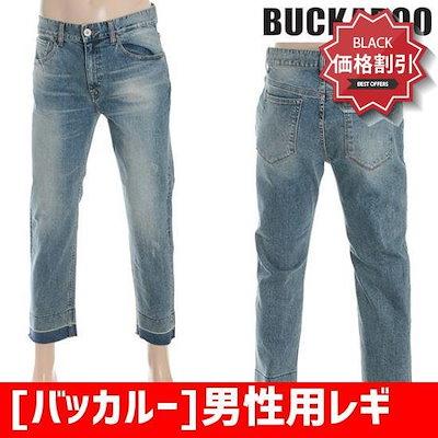 [バッカルー]男性用レギュラーテーパーデニムパンツジーンズ(B183DP110M) /ストレートジーンズ/ジーンズ/韓国ファッション/