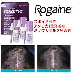 アメリカ一位発毛剤【ろゲイン】ミノキシジル含有/男女共用/DIRECT FROM USA/Womens Rogain Treatment for Hair Loss  Hair Thinning Solution Three Month Supply
