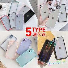 韓国人気 iPhone11ケース iPhone11 Pro ケース iPhone 11Pro Max ケースiPhoneXR XS XSMax X 8 7 SE2 透明 クリア ケース