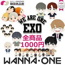 【送料無料】【数量限定】【即日発送】 EXO、WANNAONE GOODS  全商品1000円  メンバー選択可能 人形、キャラクターポーチ、クッション