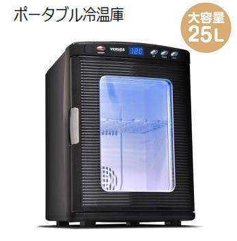 VS-404BK [ブラック] 製品画像