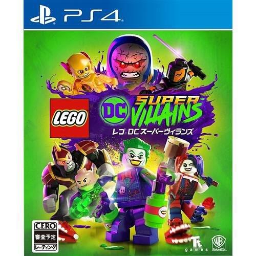 レゴ DC スーパーヴィランズ [PS4] 製品画像