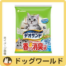 ユニチャーム オシッコのあとに香りで消臭する砂 ナチュラルソープの香り 5L 【猫砂】