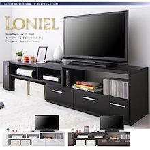 【送料無料】伸縮テレビ台 コーナー ローボード TV台 省スペース 木製 TVボード テレビボード 32インチ 42インチ 50インチ 北欧