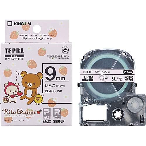 キングジム テープカートリッジ テプラPRO リラックマ 9mm SGR9BP いちごピンク